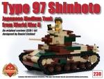 Type 97 Shinhoto
