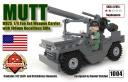 BKM1004 M825 MUTT Cover
