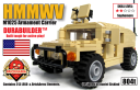 BKM804t Humvee Tan Cover