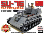 Su-76 CoverbrickmaniatoysSu-76 CoverSu-76 CoverSu-76Su-76