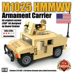 818_HumveeTan2upCoversL