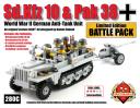 SdKfz 10 / PaK 38 Battle Pack