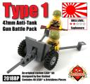 Type 1 Anti-Tank Gun