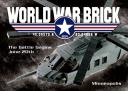 WWB 2014