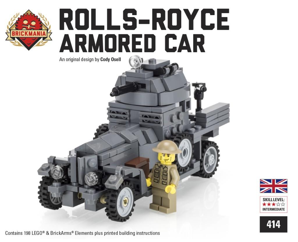 Rolls-Royce Armored Car (Gray)