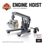 512-Engine-Hoist-Cover-799