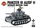 2071_panzeriii_cover560