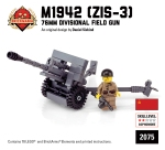 M1942 Zis-3