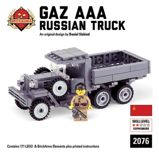 2076_GazAAA_Cover560