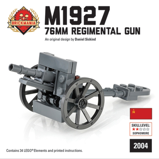 2004_M1927_Cover560