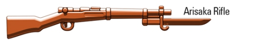 Ariska Rifle