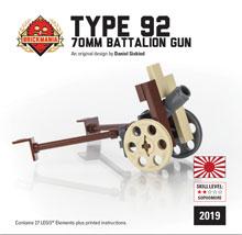 Typ2 92 Battalion Gun