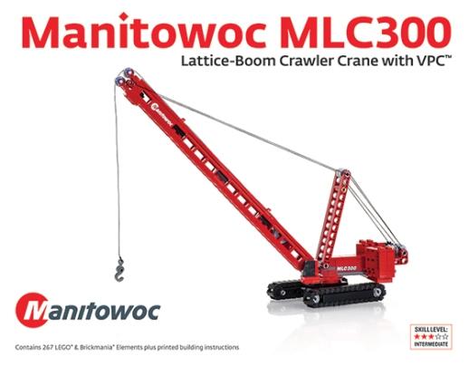 Manitowoc MLC300