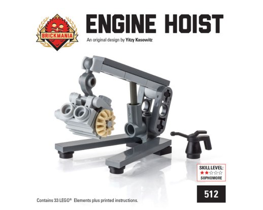 512_Engine_Hoist_Cover_710