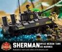 M4A2 Restock
