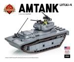 Amtank