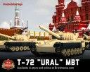 846-t-72-ural-mbt-promo-action-560