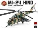 Mi-24 Hind Box Cover