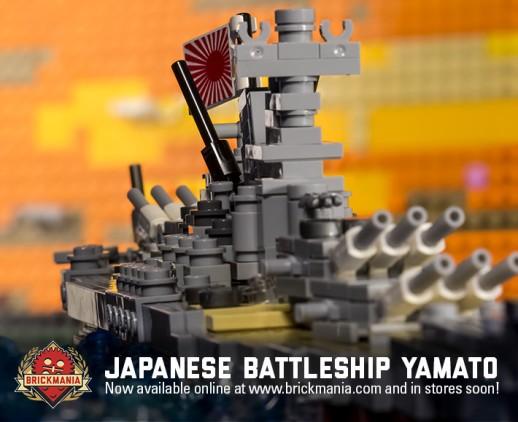 New Release Battleship Yamato Brickmania Blog