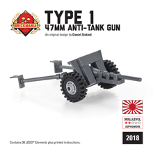 Type 1 - 47mm Anti-Tank Gun
