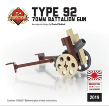 Type 92 70mm Battalion Gun