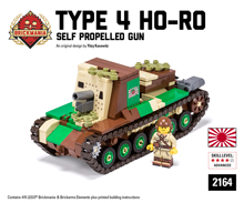 Type 4 Ho-Ro - Self Propelled Gun