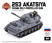 2S3 Akatsiya - 152mm Self-propelled Gun