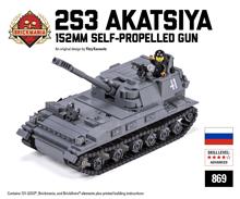 2S3 Akatsiya - 152mm Self-propelled Gun