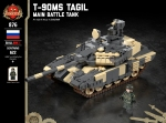 T-90MS Tagil - Main Battle Tank