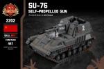 SU-76 Self-Propelled Gun