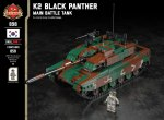 K2 Black Panther - Main Battle Tank