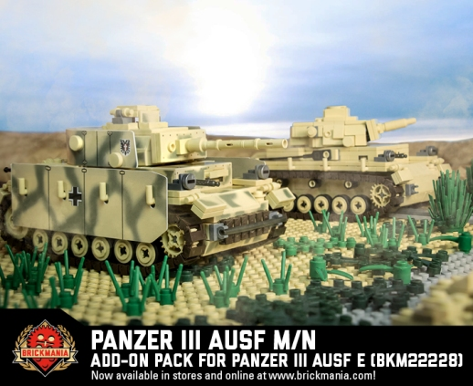 Panzer III Ausf M/N - Add-On Pack for Panzer III Ausf E