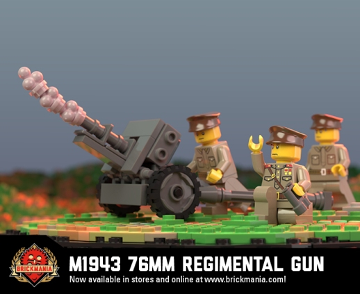 M1943 - 76mm Regimental Gun