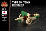 Type 94 75mm - Mountain Gun