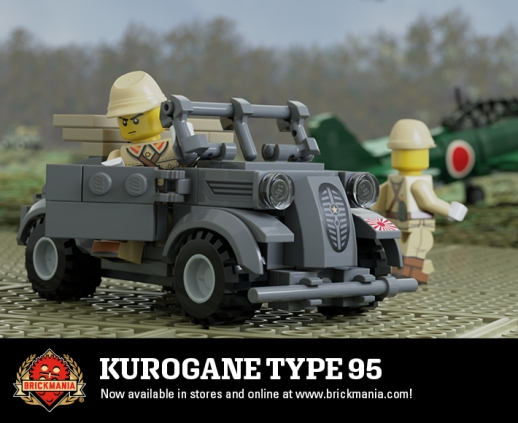 Kurogane Type 95 - Japanese Staff Car
