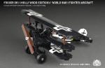 Fokker Dr.1 (Hollywood Edition) - World War I Fighter Aircraft