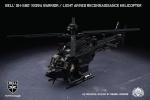 Bell® OH-58D™ Kiowa Warrior - Light Armed Reconnaissance Helicopter