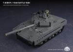 T-80BVM – Main Battle Tank